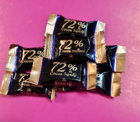 شکلات تلخ ۷۲ درصدپارمیدا