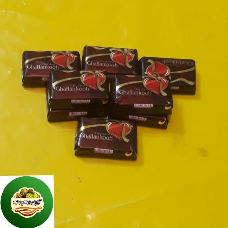 شکلات کاکائوقلبی قافلانکوه