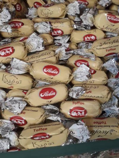 شکلات توفیکا آیدین